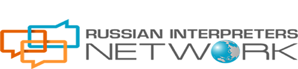 Russian Interpreters Network